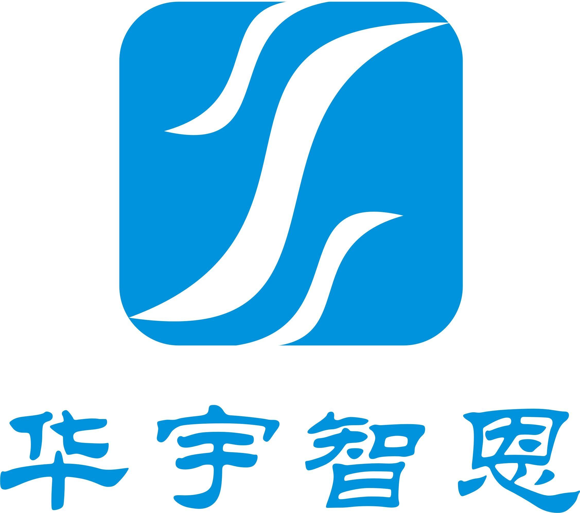 深圳市华宇智恩科技有限公司