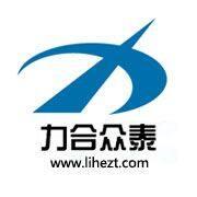 北京力合众泰科技有限公司