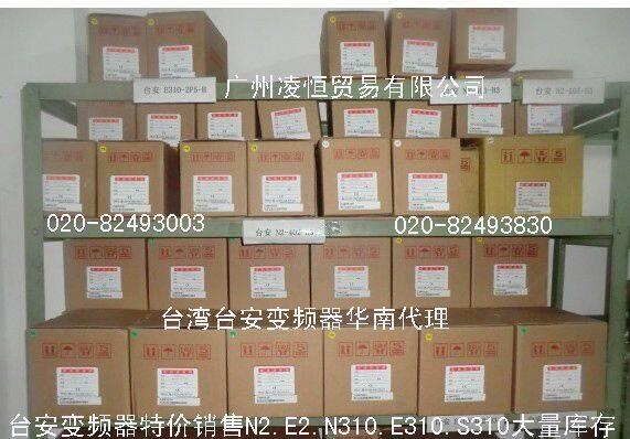 广州凌恒贸易有限公司