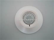 家用红外感应器红外报警器有线吸顶红外探测器