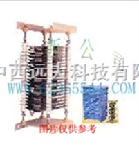 电阻箱/电阻器/起动电阻(国产) 型号:SLB3-ZT2-40-76A库号:M336561