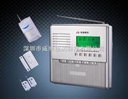 HT-110B-1(D版GSM)双网联网防盗报警系统