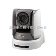 高清变焦视频会议摄像机生产厂家
