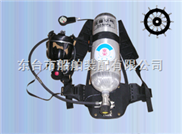 船舶空气呼吸器