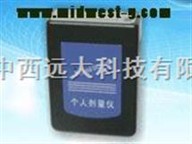 辐射类/放射性检测仪/辐射检测仪 型号:XI20RDs-9/SDM2000U 库号:M260180