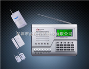 HT-110B-1(C版GSM)双网联网防盗报警系统