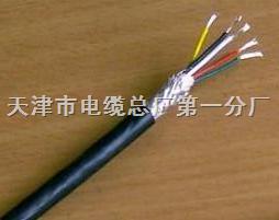 rvvz电源电缆
