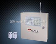 HT-110B(1.0C版)固定点电话联网防盗报警系统