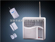 HT-110B-6(E版)固定点电话联网防盗报警系统