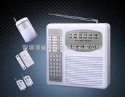 HT-110B-3固定点电话联网防盗报警系统