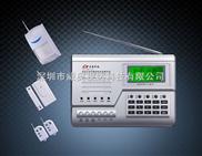 HT-110B-1(C版)固定点电话联网防盗报警系统