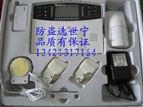安防精品-世宁电子防盗器\报警装置\遥控器\火灾报警探测器