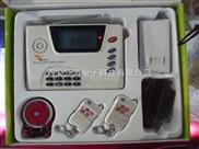 LCD型GSM双网报警器
