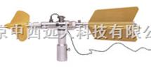 旋桨流速仪 型号:NX08LS20B+NX08HT-1A库号:M366256