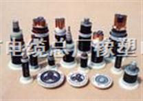 DYJVRP3 铜芯交联聚乙烯绝缘聚氯乙烯护套铝塑复合带屏蔽电动型仪表信号软电缆