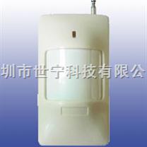无线红外家用室内红外探测器智能无线红外报警器