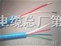 MHYV矿用传感器电缆MHYV