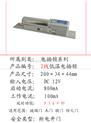 上海电插锁/电插锁/阳极锁/