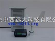 M376678数字气象仪(风向、风速、温度、湿度) 型号:QDHY-XZC2-2C(XZC2-2升级版)