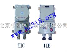 防爆交流接触器/防爆磁启动器() 型号:LBQC-53F40A库号:M388132