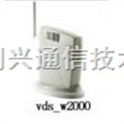 无线vga转换器 vga无线传输器 vga转无线传输