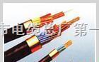 软芯监控电缆MKVVR 矿用控制电缆MKVVR
