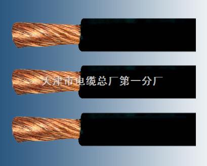 RVVZ软芯电源电缆RVVZ电源电缆