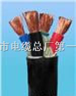 通信电源用阻燃软电缆 通信设备电源线-