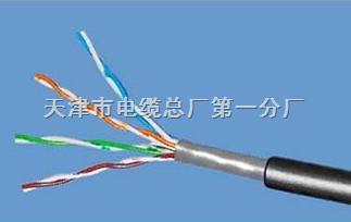 MHYV矿用电话电缆MHYV矿用电缆厂家