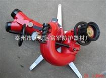 移動式消防水炮