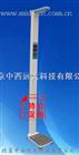 电脑身高体重秤/人体电子秤/体检机   型号:CN61M/HGM300库号:M312858