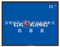 20寸高清液晶监视器,北京安防监控监视器