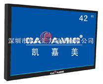 安徽42寸高清液晶监视器