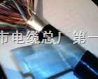 直埋型阻燃通信电缆