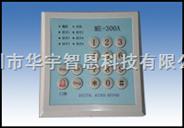 香港安立码键盘