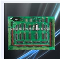 安立码继电器输出板知名生产厂家
