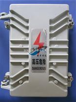 断电报警低压报警器材电力电缆防盗设备GSM防盗报警系统