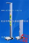 M130110电脑身高体重秤/人体电子秤/体检机 型号:CN61M/HGM13(不带血压)()