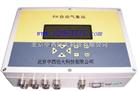 M250370水保信息采集仪/移动终端(中西) 型号:WPH1-M250370-2
