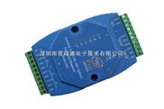 智能型RS485光隔离共享分配集线器2104i