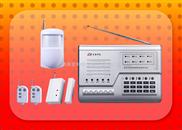 HT-110B-6(C版GSM)GSM联网防盗报警系统