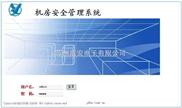 AD-800-网络机房动力环境集中监控系统软件