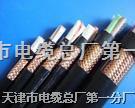 MKYJVP22 矿用铠装交联控制电缆