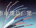 MHYV矿井防爆电缆MHYV矿用通信电缆