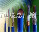 MHYAV矿用阻燃通信电缆 安标编号MIA030089
