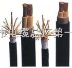 屏蔽护套线缆RVVP 3*1.5