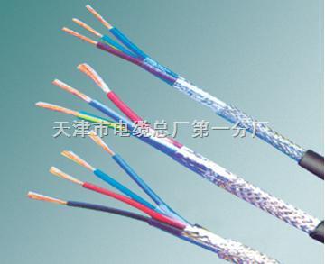 DJVVP3计算机控制电缆DJVVP3-7*2*0.75