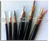 ZR-DJYPVP阻燃屏蔽计算机电缆ZR-DJYPVP 计算机电缆