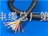 矿用控制电缆产品型号规格及范围