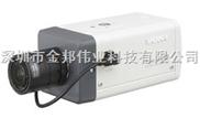 索尼模擬槍式攝像機